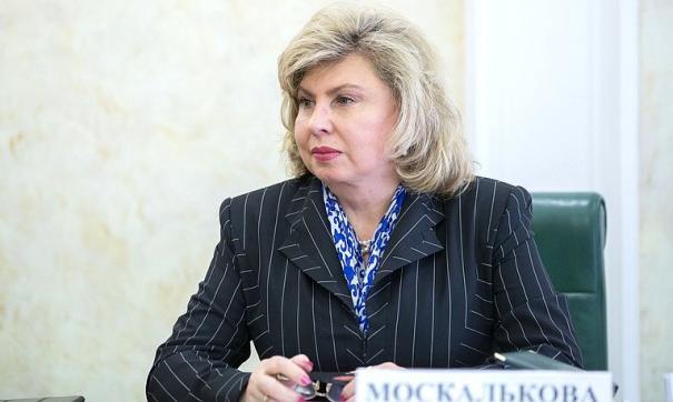 Москалькова посетила задержанных украинских моряков в СИЗО