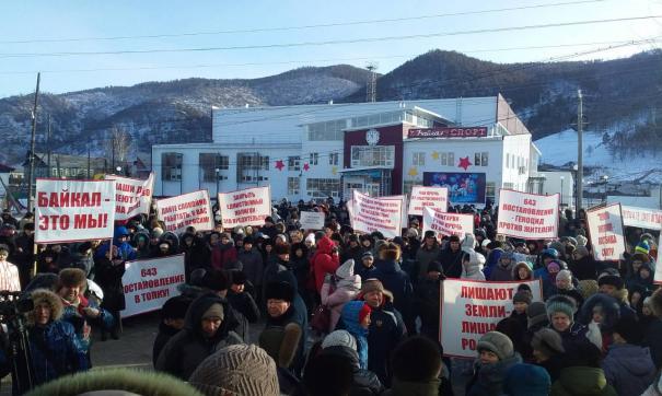 Митинг в поселке Еланцы