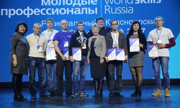 Победители прошлого регионального чемпионата WorldSkills