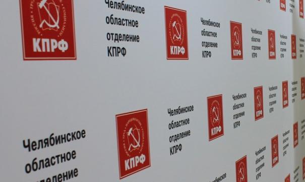 На пост главы Южного Урала могут выдвинуть столичного политика