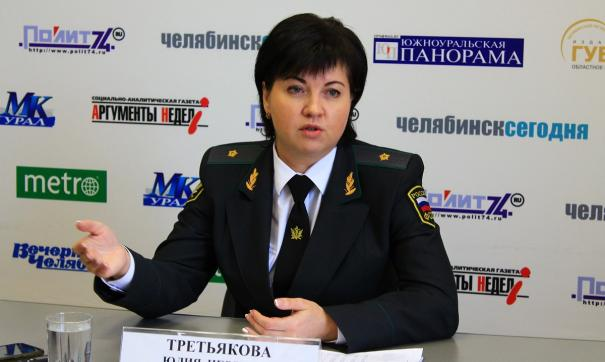 Юлия Третьякова рассказала об уловках должников