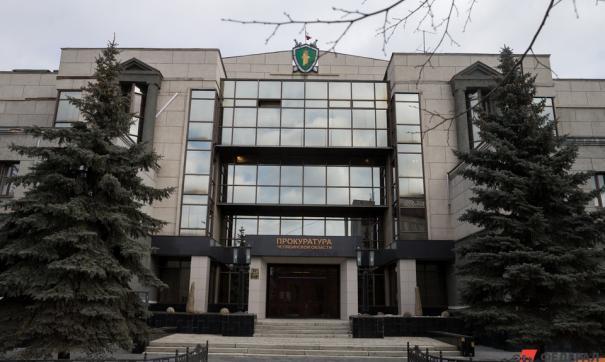 Прокуратура Челябинской области разбирается с декларациями депутатов