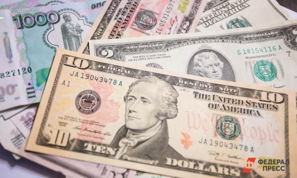 Чаще всего «золотые визы» россияне получают в странах Европы и США