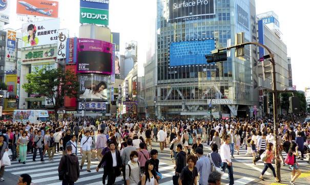 Японка Казуна Ямамото создала петицию с требованием приостановить продажу журнала