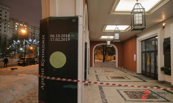 Подозреваемый в краже доставлен в Таганский суд Москвы