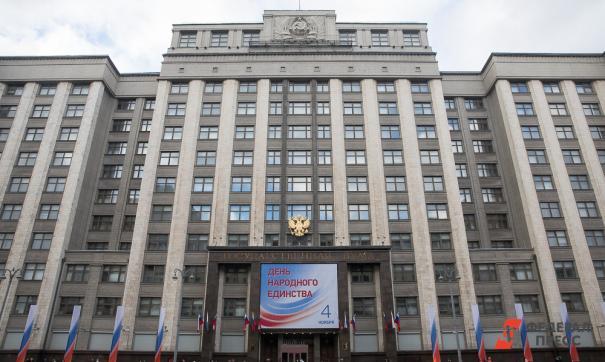 Госдума не намерена подтверждать полномочия членов делегации РФ в 2019 году