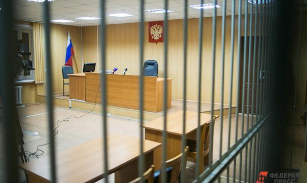 Новиков заключен под стражу на два месяца