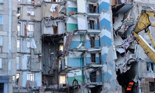 35 % опрошенных винят самих жильцов дома