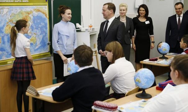 Дмитрий Медведев в Краснодаре