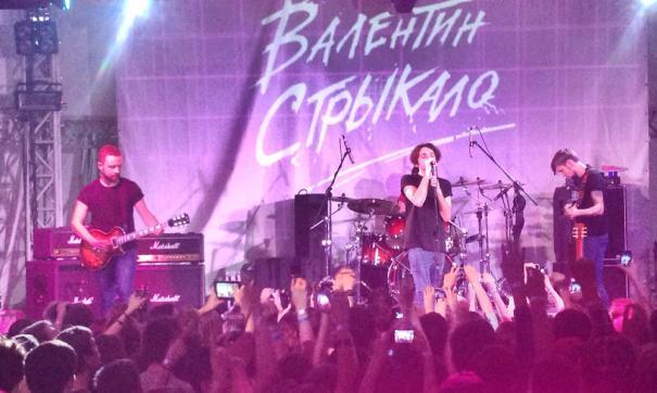 Салфетка с автографом фронтмена группы «Валентин Стрыкало» оценена в 75 тысяч рублей.
