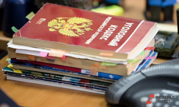 Обвинившую коллег визнасиловании сотрудницу уфимской милиции сократили
