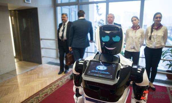 Эксперты называют искусственный интеллект одним из вызовов современности