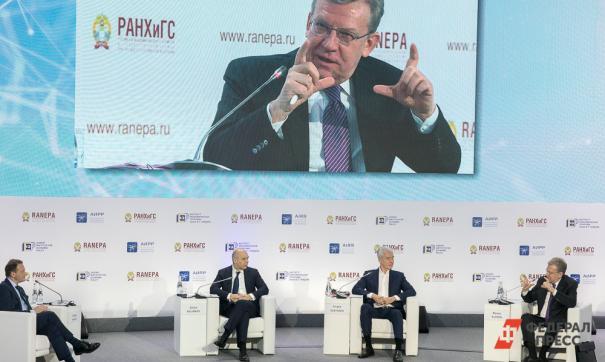 Спикеры сошлись во мнении, что структуру российской экономики нужно менять