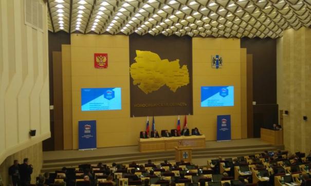 На конференции выбрали новый состав регионального политсовета «Единой России»