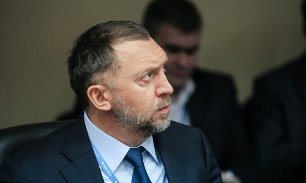 Однако снимать санкции с Олега Дерипаски США не спешат
