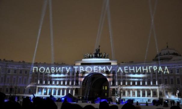 Тысячи людей пришли посмотреть на проект в память о защитниках Ленинграда