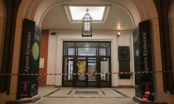 Руководство галереи уже пообещало усилить меры безопасности