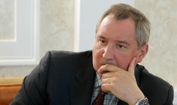 О планах создания «Государева ока» рассказал глава Роскосмоса Дмитрий Рогозин