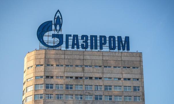 «Газпрома» скорее всего лишится части своего имущества