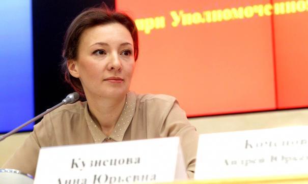 Кузнецова заверила, что мама и дочка все-таки смогли увидеться перед смертью ребенка