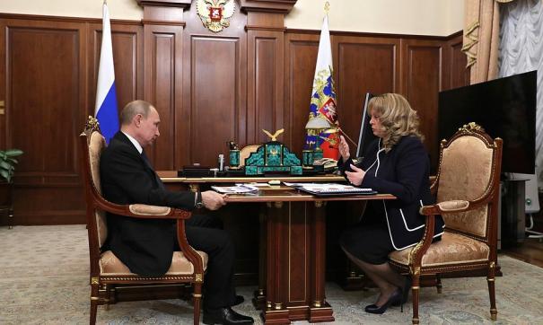 Путин и Памфилова