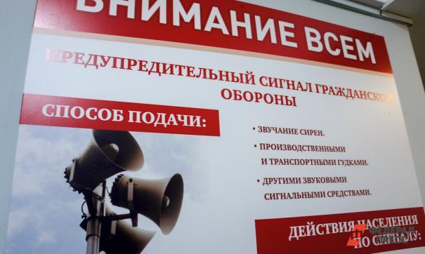 В Хабаровске объявили эвакуацию в 37 зданиях
