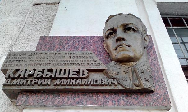 Приморцы бурно обсуждают шутку ТНТ над генералом Карбышевым