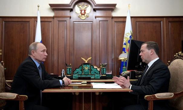 Дмитрий Медведев высказался против создания министерства Арктики