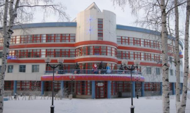 Школа Ханты-Мансийска