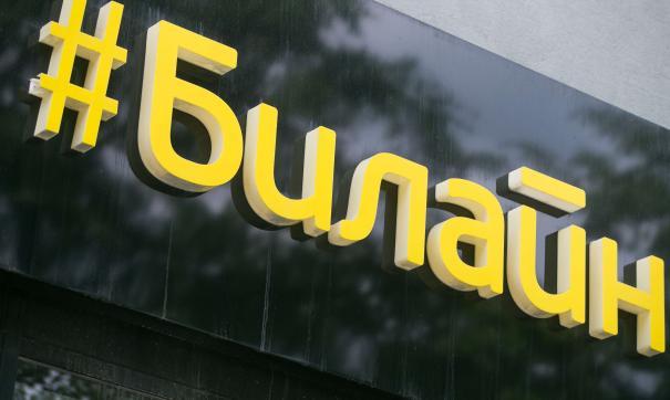 Депутат хочет узнать, как именно компания посчитала расходы на реализацию законопроекта об автономном Рунете