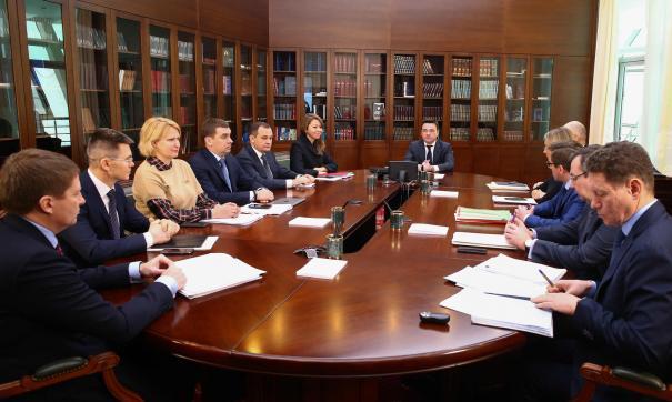 Андрей Воробьев провел совещание в правительстве Московской области