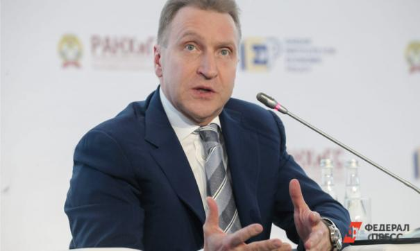 Шувалов считает, что к созданию комфортной среды в городах должен активно подключаться малый бизнес