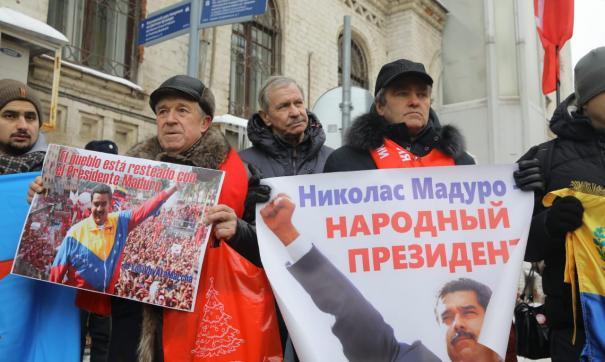 КПРФ провела акцию в поддержку президента Венесуэлы Николаса Мадуро