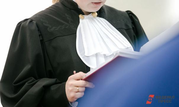 Мурманскую чиновницу оштрафовали на 170 тысяч за мошенничество