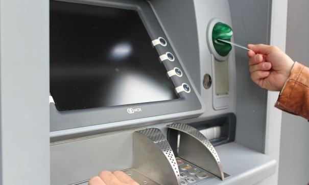 В Новгородской области грабители хотели подорвать банкомат