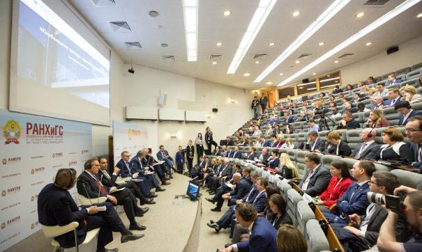 Эксперты форума обсудят особенности финансирования учебных заведений