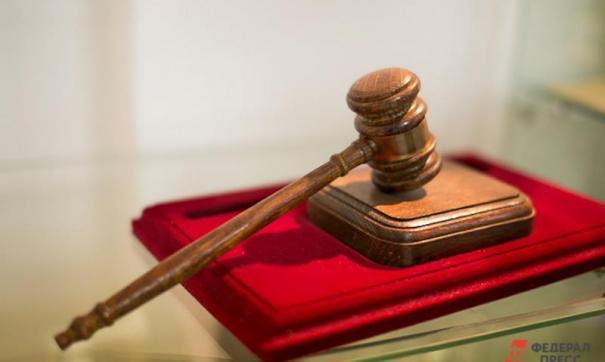 Судья огласил обвинительный приговор и освободил бывшую чиновницу в зале суда.