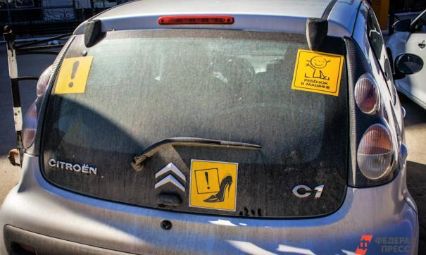Новый экзамен по вождению лучше прежнего, но главных проблем он не решает