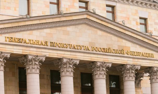 Юрий Чайка предложил в несколько раз поднять зарплату прокурорам