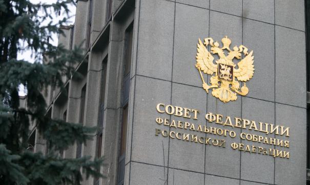 В скором времени Киев может разорвать еще 50 соглашений