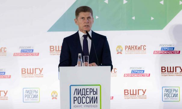 Объявлены финалисты конкурса «Лидеры России» на Дальнем Востоке