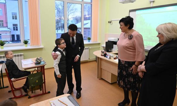 Андрей Воробьев открыл новую пристройку школы в Истре