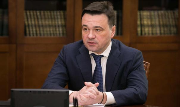 Андрей Воробьев провел совещание с зампредами