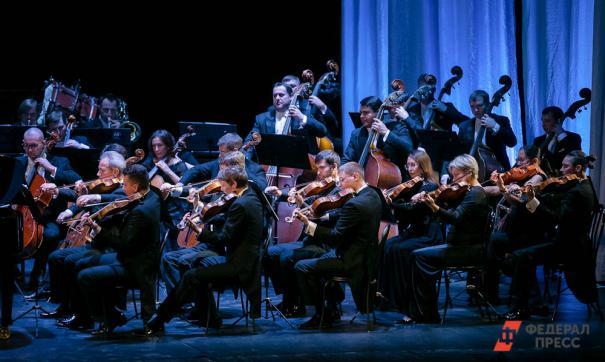 В феврале Озерск посетит симфонический оркестр