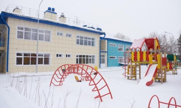 В Иркутске откроют три новых детсада