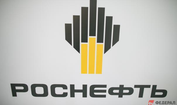 Роснефть увеличила поставки бензина на внутренний рынок