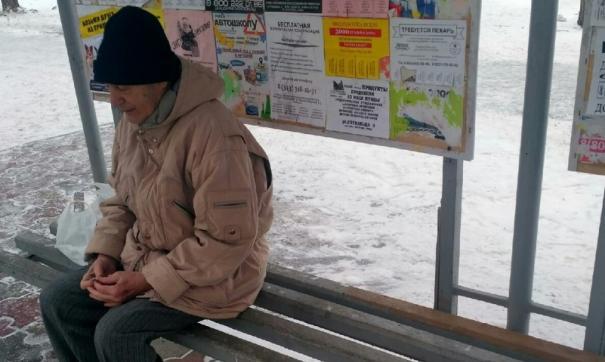 Бездомные в Екатеринбурге