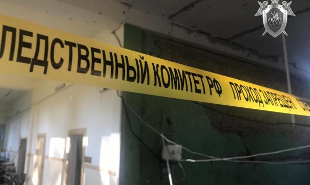 дело Дмитрия Рудакова