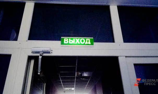 Роберт Соловьев уволен с должности