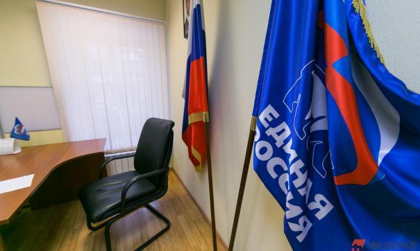 Людмила Талабаева покинет пост секретаря приморского отделения «Единой России»